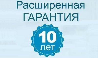 Расширенная гарантия на матрасы Промтекс Ориент Раменское